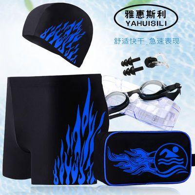 泳裤男成人平角速干温泉大码游泳裤泳帽泳镜男士泳衣游泳套装备