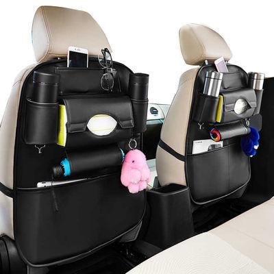 皮革款汽车用品座椅收纳袋置物袋车内杂物袋挂袋车载收纳箱储物袋