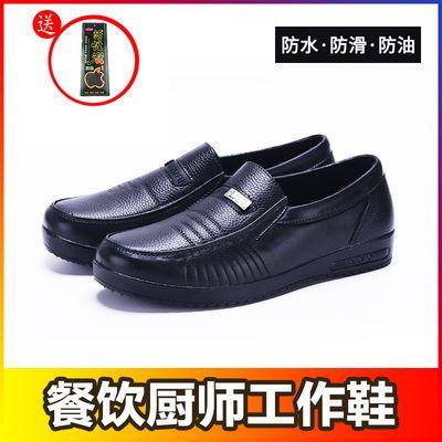 【送鞋垫】厨房鞋厨师鞋男酒店上班工作防滑防水防油耐磨劳保胶鞋