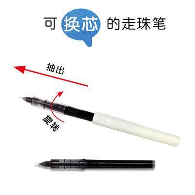 百乐钢笔墨囊中性黑色芯蓝纯小学消失lamy纹绣长草马克三年级魔矫