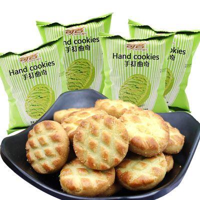2斤奇客手打曲奇抹茶味饼干500g代餐小圆饼网红零食年货礼包批发