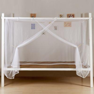 特密蚊帐学生宿舍寝室上铺下铺单人床文帐纹帐子家用单双人床蚊帐