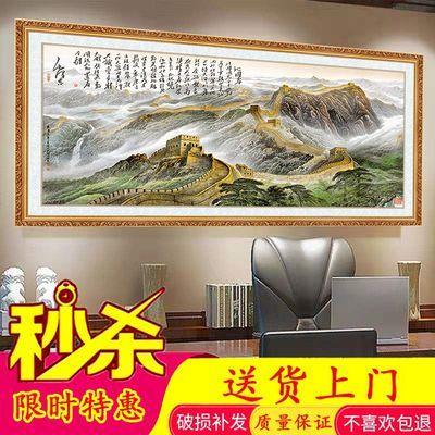 客厅3d立体墙贴山水画沙发背景墙风水装饰画万里长城办公室自粘画