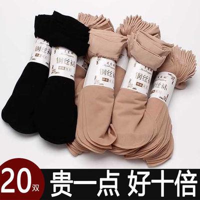 丝袜短袜子女士防勾丝肉色钢丝面膜袜薄款透明耐磨夏季丝袜女学生