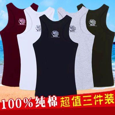 【1件2件3件装】健美工字纯棉男士背心夏季无袖弹力健身跨栏运动