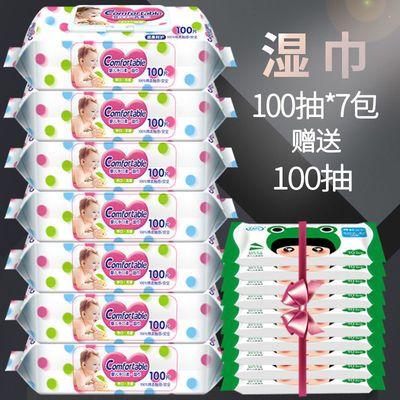 湿巾婴儿手口100抽新生儿无香湿纸巾湿巾大包带盖湿巾纸成人批发