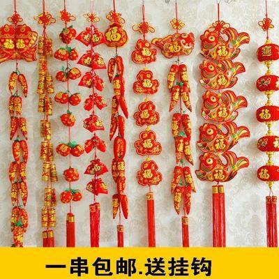中国结挂件客厅福字新年挂饰福袋辣椒串春节装饰对联挂件福字挂件