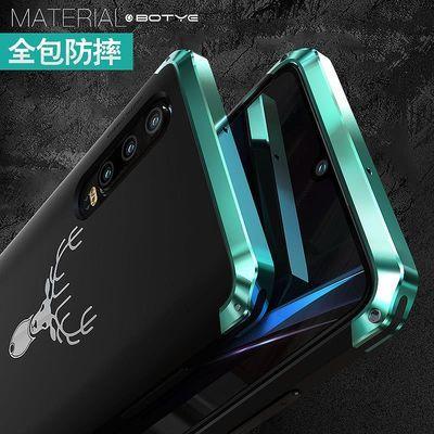 华为p30手机壳超薄华为p30pro保护壳全包防摔p30 pro手机套金属