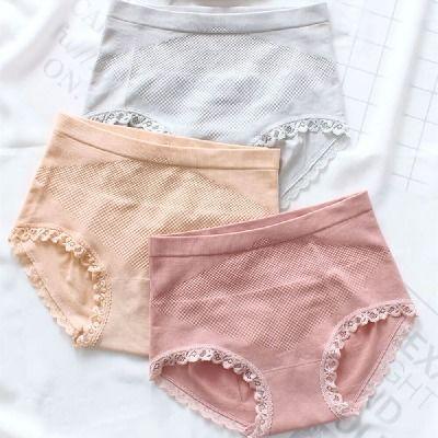 【3条装】无缝内裤女士中腰透气蕾丝边纯棉裆塑形提臀无痕三角裤