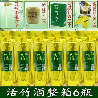 竹筒酒青竹酒浓香型鲜活青竹子酒高粱酒纯粮食酒整箱52度高度白酒