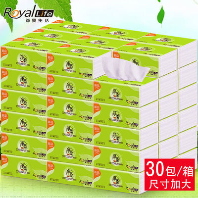 30包/18包/8包尊贵生活卫生纸抽纸批发整箱家用纸巾餐巾纸面巾纸