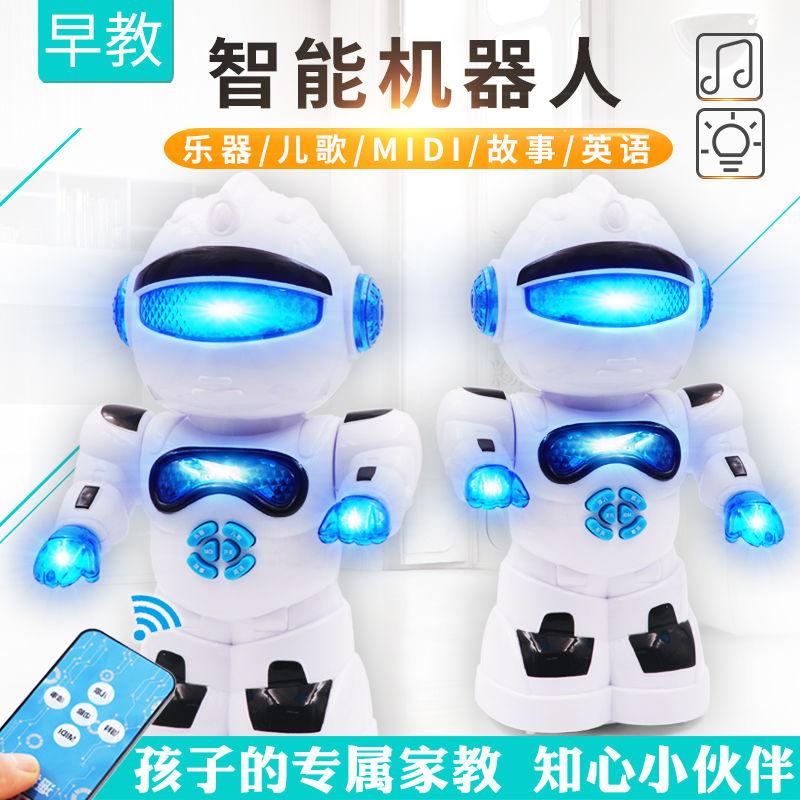 遥控智能机器人会走路讲故事英语唱歌跳舞益智早教电动玩具