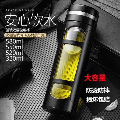 大容量玻璃杯男女学生防摔双层水杯韩版便携泡花茶杯子 320-580ml