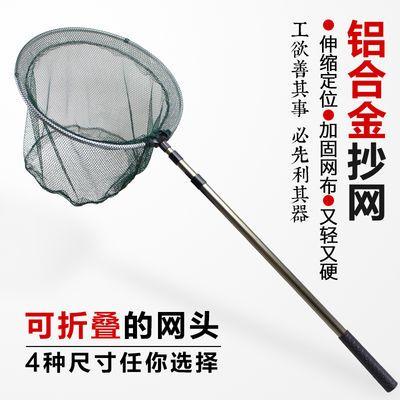抄鱼网伸缩杆
