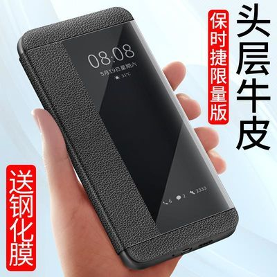 华为p30pro手机壳p30保时捷P20pro真皮保护套翻盖式P10plu