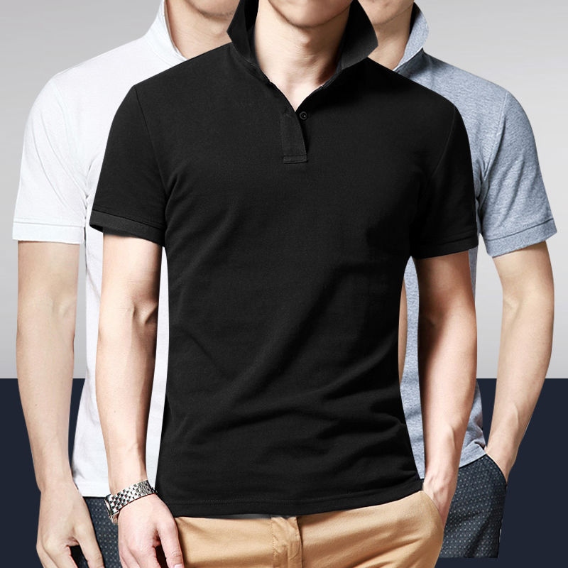2019 T-shirt, New Korean Trend, Men's Personal Clothes, Short Sleeve Polo Shirt, Handsome And Versatile, Half Sleeve Summer Clothes