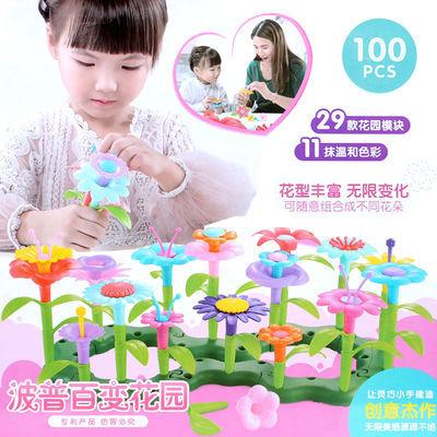 儿童积木玩具创意diy手工插花益智拼装女孩4-6岁室内仿真百变花园