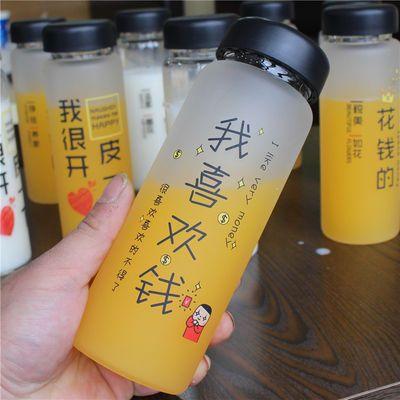 个性潮流创意玻璃水杯男女学生水杯韩版简约可爱小清新随手杯茶杯