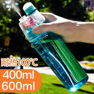夏季降温喷雾水杯男女学生儿童韩版塑料大容量运动水壶400-1000ml
