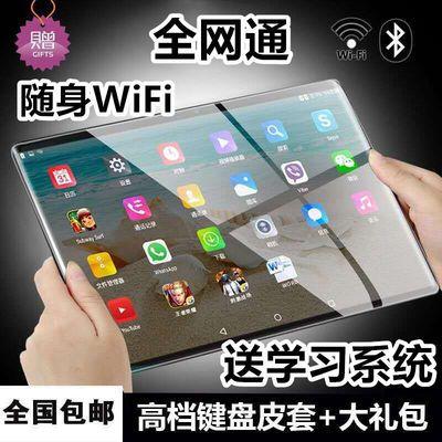 超薄新款安卓智能平板电脑高清双卡双待全网通4G通话wifi