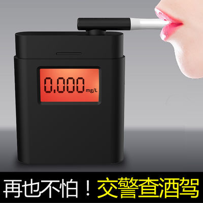 酒精检测仪吹气式专用高精度交警查酒驾家用测酒驾车用浓度检测仪