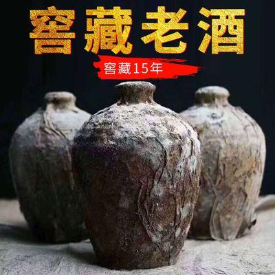 【15年窖藏老酒】贵州茅台镇酱香型原浆坤沙粮食洞窖藏酒水6瓶装