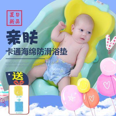博特朗婴儿洗澡盆海绵防滑垫新生儿洗澡沐浴架宝宝网兜卡通防滑垫