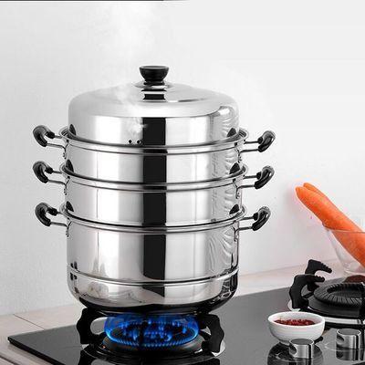 不锈钢蒸锅二2层三3四五层加厚蒸笼蒸格汤锅双层煤气电磁炉蒸锅具