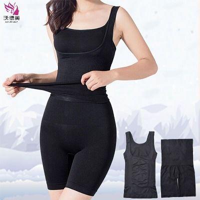 1-2件装/加强收腹裤瘦身衣女分体套装苗条衣产后收腹衣塑身美体裤