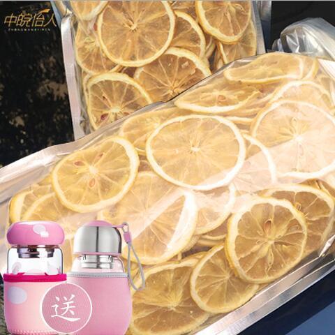 买1送1再送杯柠檬片新鲜柠檬干泡水泡茶搭配荷叶山楂50g500g