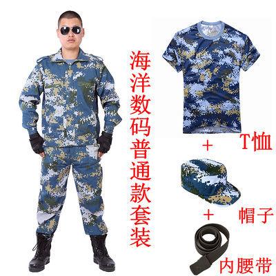 迷彩服套装男 春秋海洋数码军训服女夏季短袖男耐磨劳保工作服