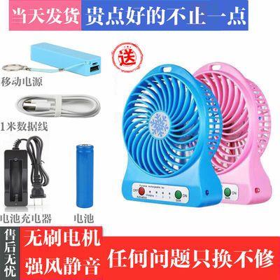 USB迷你小风扇学生宿舍充电风扇便携静音强大风力随身手持 小风扇