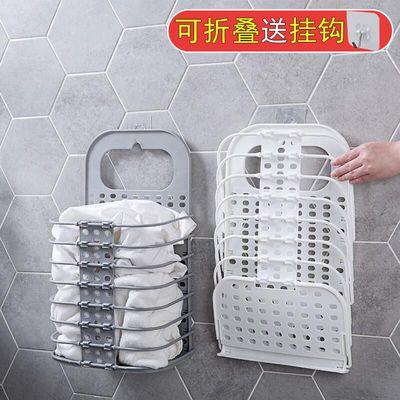 脏衣服收纳篮塑料可折叠脏衣篓卫生间免打孔壁挂洗衣篮家用收纳筐