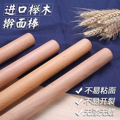 擀面杖实木榉木大号面棍家用饺子皮不沾面小号杆面棍面条烘焙工具