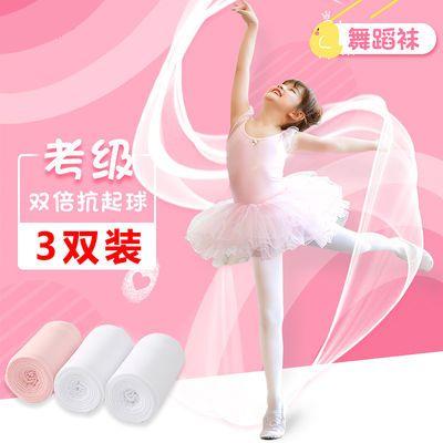 3双装 女童舞蹈袜儿童连裤袜夏季薄款丝袜小女孩练功跳舞白色袜子