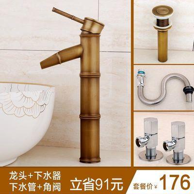 水龙头面盆水龙头冷热全铜洗脸盆洗手间卫浴家用浴室柜单孔卫生间