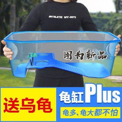 乌龟缸带晒台巴西龟大型小鱼缸别墅家用塑料养龟的专用缸促销龟盆