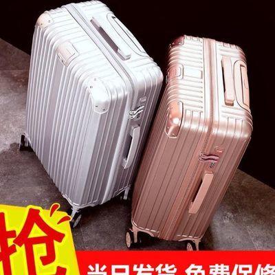 【特价】铝框密码箱男女拉杆箱学生行李箱女旅行箱万向轮登机箱