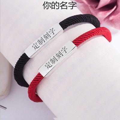 【定制刻字】情侣手链一对男女本命年红绳手绳一对首饰礼物学生