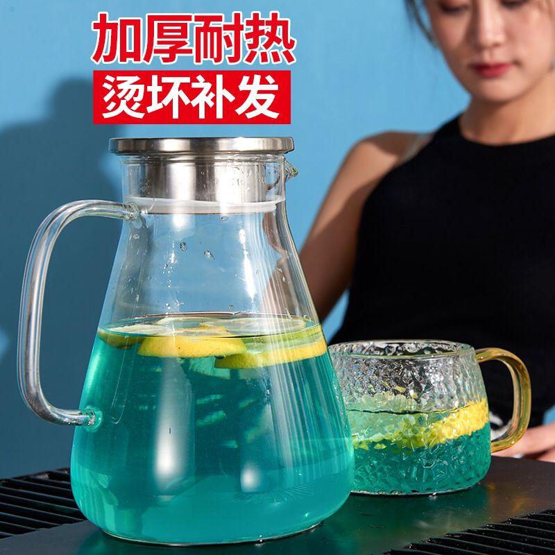 玻璃冷水壶凉水壶家用玻璃耐高温热防爆凉水杯套装家用大容量茶壶