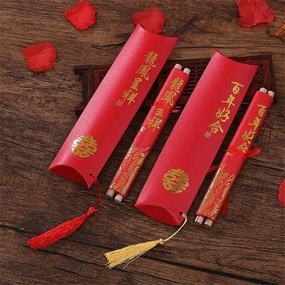 婚庆用品中式婚礼流苏喜帖结婚请柬个性创意复古中国风 圣旨请帖