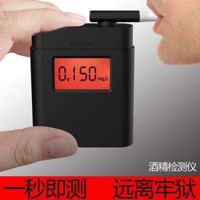 酒精测试仪高精度测酒驾车家两用吹气式数显查酒精检测仪精准便携