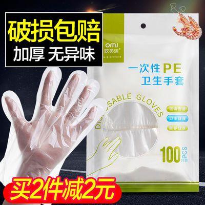 家务塑料手套一次性手套加厚食品透明pe薄膜龙虾手膜染发烘培手套