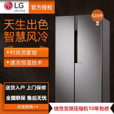 LG GR-B2474JDR 对开门家用节能线性变频风冷无霜双开门大电冰箱【2月15日发完】