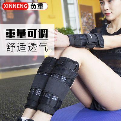 41222/男负重跑步沙袋绑腿铅块钢板学生女运动隐形训练装备健身绑腿绑手