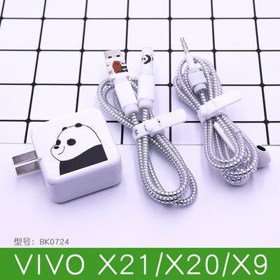 VIVOX20/X9Splus/X7数据线保护套充电线绳充电器保护线耳机绕线器