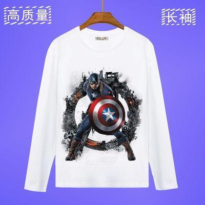 复仇者联盟钢铁侠美国队长绿巨人雷神长袖t恤男女上衣打底衫童装