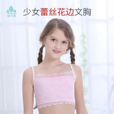 少女蕾丝裹胸发育期小背心内衣初中高中学生女孩抹胸吊带大童文胸