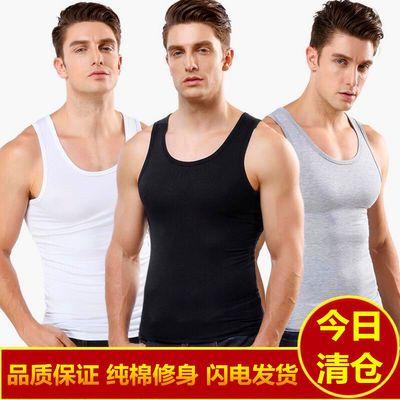 背心男纯棉工字健身运动夏季男士纯棉背心弹力打底衫青年跨栏运动