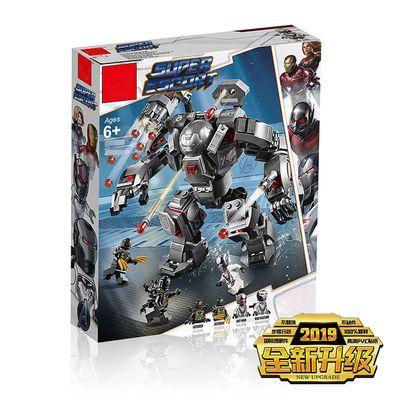 兼容乐高复仇者联盟4反浩克战争机器装甲积木钢铁侠机甲拼装玩具6